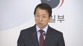 Corea del Sur y Corea del Norte siguen comprometidas a resolver los temas median..
