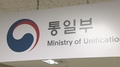 Corea del Sur aprueba la visita de un monje budista a Corea del Norte