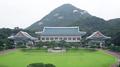 韩官员:韩美就朝美无核化谈判保持密切沟通