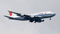 The Straits Times: El líder norcoreano Kim Jong-un llega a Singapur