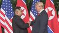 Kim et Trump se rencontrent sur l'île de..