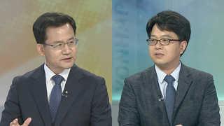 [뉴스특보] 김정은 - 트럼프 역사적 합의 서명…체제 보장 등 4개항 합..