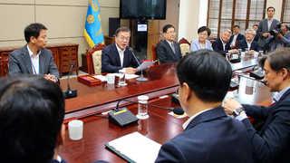 청와대, 수석보좌관회의 실시간 내부 공개