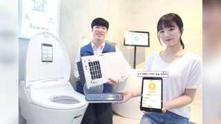 [비즈&] 욕실을 IoT로…LGU+ 스마트욕실 서비스 外