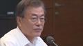 文在寅:地方选举谱写了韩国政治新篇章