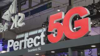 성큼 다가온 5G시대…주파수 3조6,000억 낙찰