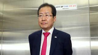 홍준표 전 한국당 대표, 변호사 재개업 신청