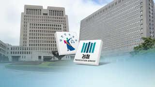 '재판거래' 수사 본격화…하드디스크 전체 요청