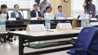 최저임금위 전원회의 '반쪽' 개최…노동계는 헌법소원