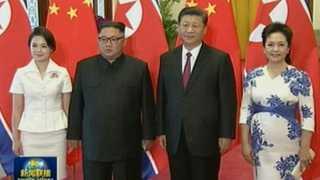 김정은-시진핑 3차 회동…북미회담 후속조치 논의한듯