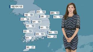 [날씨] 전국 맑고 더워…충북·경북 초미세먼지↑