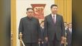 Xi expresa su respaldo para el compromiso a la desnuclearización de Corea del No..