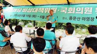 바른미래 '정체성 논쟁' 봉합…리더십 논란은 계속