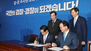 검ㆍ경수사권 조정안 발표…경찰 수사권ㆍ종결권 부여