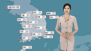 [날씨] 절기 하지 전국 불볕더위…자외선 '매우높음'