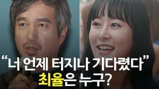 [영상] '또 성폭행 의혹' 조재현 저격한 최율은 누구?