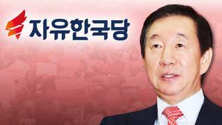 한국당, 친박ㆍ비박 충돌…'혁신안 의총' 결론 못내
