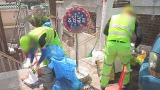 """""""휴일ㆍ연장수당 중복 안돼""""…10년만에 결론"""