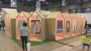 국내 최대 책잔치 '서울국제도서전'…북한책 전시도