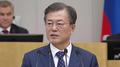 Moon subraya los esfuerzos conjuntos en un discurso histórico en el Parlamento r..