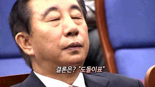 [영상구성] '계파 싸움터'로 변질된 5시간 한국당 의총
