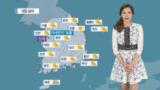 [날씨] 햇볕 쨍쨍 '낮 33도 안팎'…다음 주 장맛비