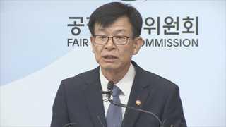 """김상조, 검찰 공정위 수사에 """"혁신하겠다"""" 다짐"""