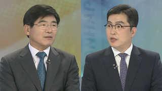 [뉴스1번지] 남북, 금강산서 적집자회담…8·15 이산상봉 논의