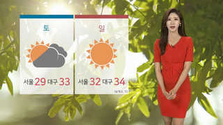 [날씨] 폭염특보 확대…주말ㆍ휴일 불볕더위