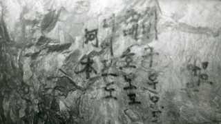 """""""태평양전쟁 중 일본에 동원된 조선인 2천600여명 명부 존재"""""""