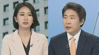 [뉴스초점] 정부, '검경 수사권 조정 합의문' 발표…주요 내용은?