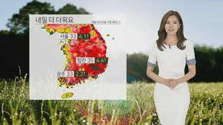 [날씨] 내일 더 덥다 '최고 35도'…스모그도 유입