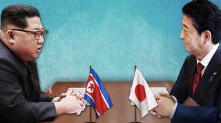 """북한, 일본에 """"과거사 배상하라""""…정상회담 제안에 기싸움?"""