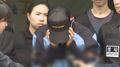 '여성으로 변장해 현금 인출' 지인 살해범 검거