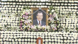 김종필 전 총리 장례 이틀째…정치권 조문행렬