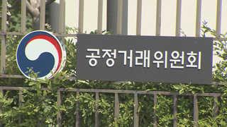 재벌 내부거래ㆍ주식변동 전면 점검…'쪼개기' 타깃