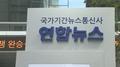 2018韩半岛和平研讨会将于29日举行
