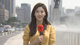 [날씨] '서울 32.3도' 최고기온 또 경신…밤부터 장맛비