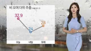 [날씨] 경기ㆍ영서 호우 예비특보…내일 전국 장맛비