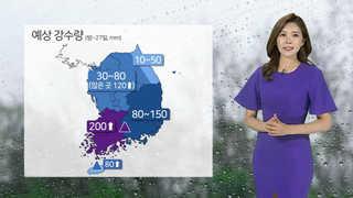 [날씨] 본격 장마 시작…출근길 수도권 강한 비