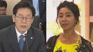 누가 거짓말?…가라앉지 않는 이재명 김부선 진실공방