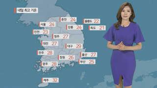 [날씨] 전국 장마 시작…수도권 시간당 30mm↑
