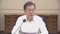 Moon promete su apoyo para los veteranos extranjeros de la Guerra de Corea