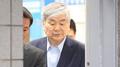 韩进集团会长涉嫌逃税受讯16小时