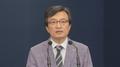 韩回应美国务卿访朝报道:关注朝美后续谈判