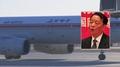 朝鲜对外经济省副相访华