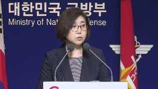 """[현장연결] 송영무 """"대통령 특별 지시 충실히 이행할 것"""""""