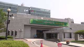 '인구 125만명' 몸집 커진 수원시…특례시 도입 추진