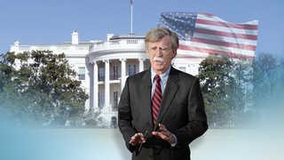 """볼턴 """"'북한 위협없다' 트럼프 발언은 비핵화 전제"""""""