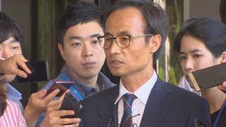 양승태 사법부, 국회의원에 상고법원 발의 설득 정황
